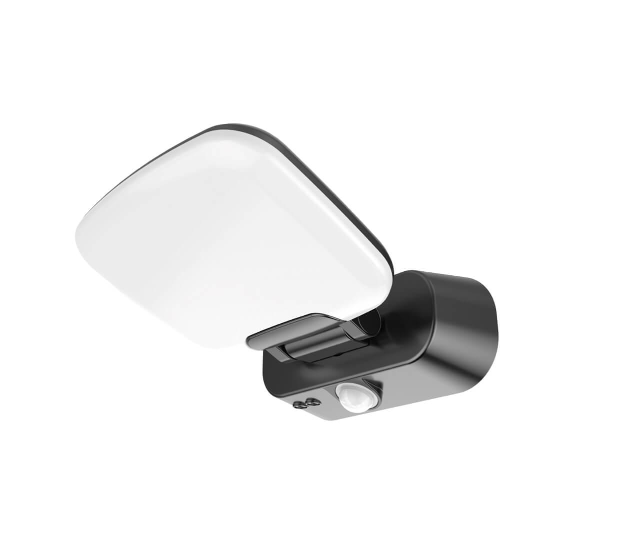 260 degree rotating motion sensor wall Light